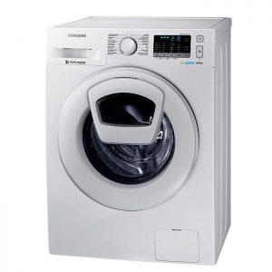 Máy giặt Samsung là gì?