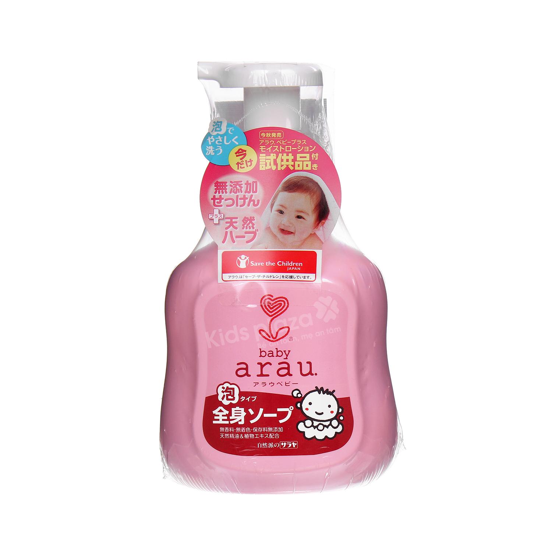Sữa tắm gội cho trẻ Arau Baby