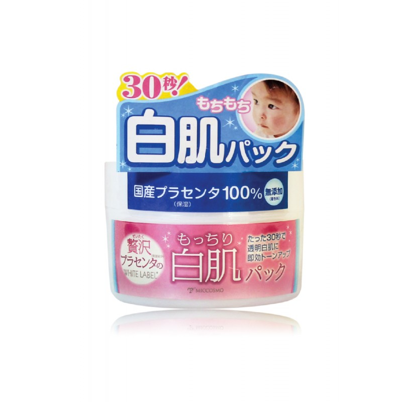 Bộ mặt nạ rửa trôi Premium Placenta Pack