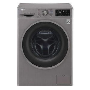 máy giặt lg là gì?