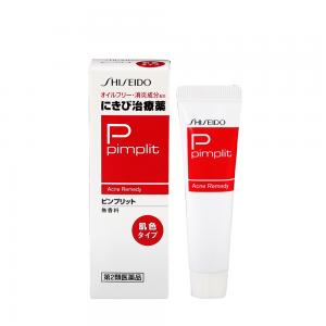 kem trị mụn shiseido