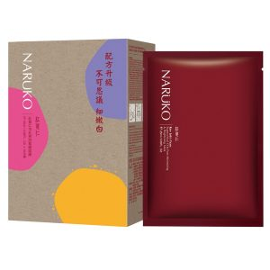 mặt nạ giấy naruko rjt pore minimizing and brightening mask