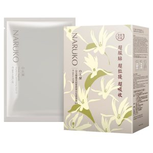 mặt nạ giấy taiwan magnolia brightening and firming mask ex