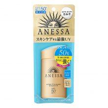 Sữa chống nắng body Anessa Perfect UV Skincare Milk 60ml
