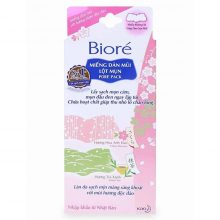 Miếng dán trị mụn giá rẻ lột mụn mùi hương Biore (4 Miếng)