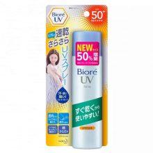 Xịt chống nắng giá rẻ Biore UV Spray SPF50+/Pa++++ 75g
