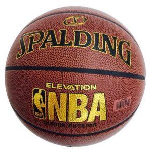 bóng rổ số 7 spalding nba da pu