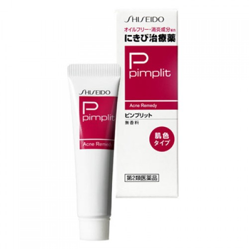 kem trị mụn ẩn shiseido