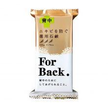 Xà phòng giảm mụn lưng For Back 135g Nhật Bản