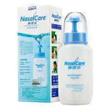 Bình rửa mũi cho người lớn Nasal Care 240ml