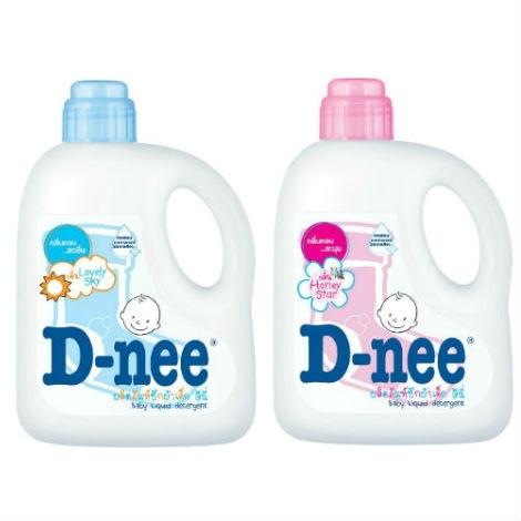 bột giặt cho bé