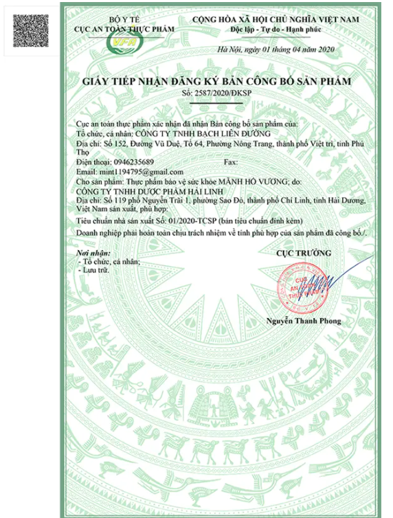 giấy phép sử dụng mãnh hổ vương