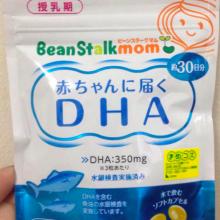 Viên lợi sữa của nhật DHA Beanstalk Mom