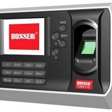 Máy chấm công Vân tay Bosser C11