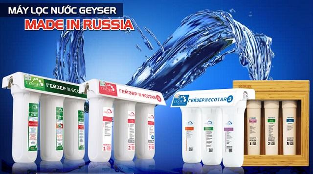 Máy lọc nước của thương hiệu Geyser sử dụng công nghệ lọc Nano hiện đại